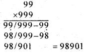 RBSE Solutions for Class 7 Maths Chapter 6 वैदिक गणित Ex 6.2 Q2b