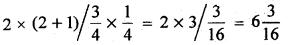 Rajasthan Board RBSE Class 7 Maths Chapter 6 वैदिक गणित Ex 6.5 Q3a
