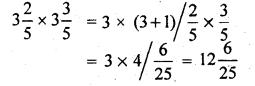 Rajasthan Board RBSE Class 7 Maths Chapter 6 वैदिक गणित Ex 6.5 Q4a