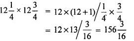 Rajasthan Board RBSE Class 7 Maths Chapter 6 वैदिक गणित Ex 6.5 Q5a