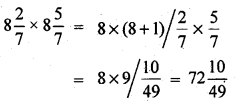 Rajasthan Board RBSE Class 7 Maths Chapter 6 वैदिक गणित Ex 6.5 Q6