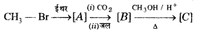 UP Board Class 12 Chemistry Model Papers Paper 2 image 2