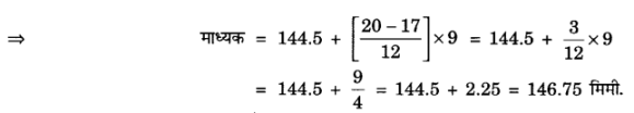 UP Board Solutions for Class 10 Maths Chapter 14 Statistics img 14