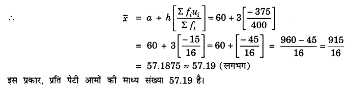 UP Board Solutions for Class 10 Maths Chapter 14 Statistics page 296 5.2