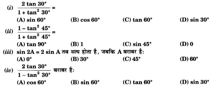 UP Board Solutions for Class 10 Maths Chapter 8 Introduction to Trigonometry page 206 2