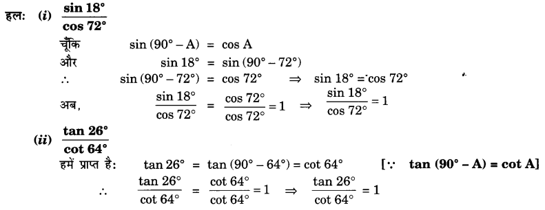 UP Board Solutions for Class 10 Maths Chapter 8 Introduction to Trigonometry page 209 1.1
