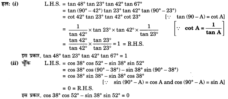 UP Board Solutions for Class 10 Maths Chapter 8 Introduction to Trigonometry page 209 2