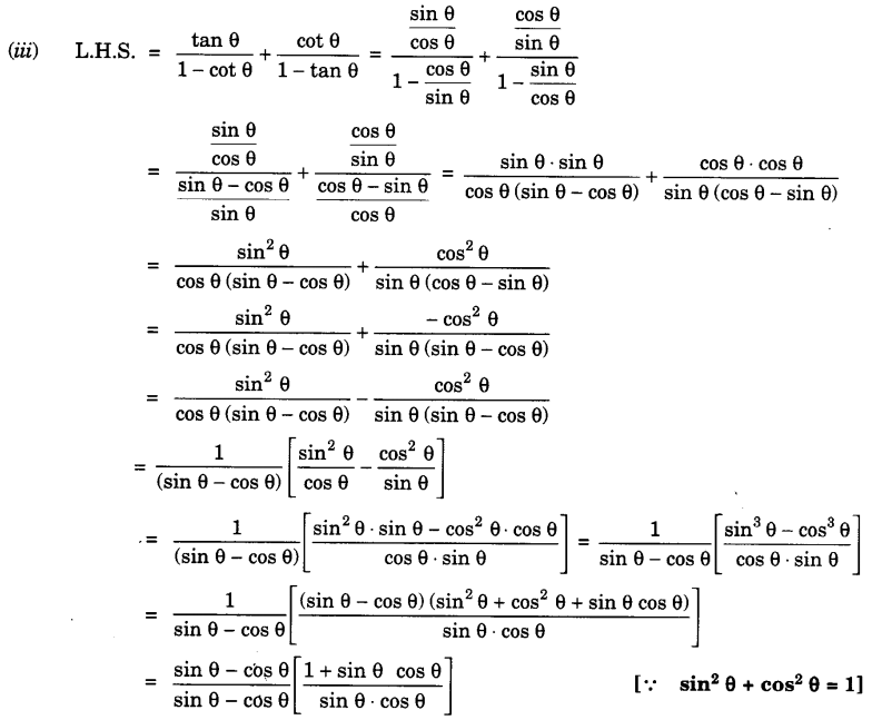 UP Board Solutions for Class 10 Maths Chapter 8 Introduction to Trigonometry page 213 5.2