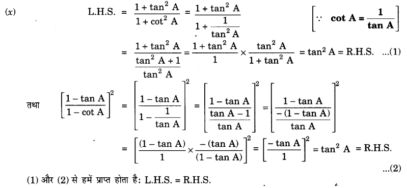 UP Board Solutions for Class 10 Maths Chapter 8 Introduction to Trigonometry page 213 5.7