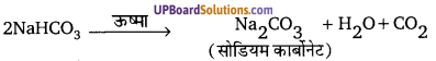 UP Board Solutions for Class 10 Science Chapter 2 Acids, Bases and Saltsimg-3