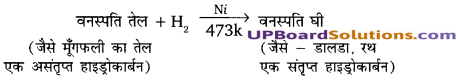 UP Board Solutions for Class 10 Science Chapter 4 Carbon and Its Compounds img-18