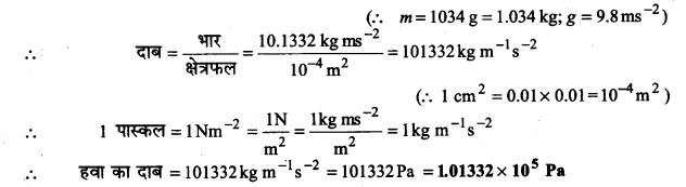 UP Board Solutions for Class 11 Chemistry Chapter 1 Some Basic Concepts of Chemistry img-11