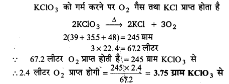 UP Board Solutions for Class 11 Chemistry Chapter 1 Some Basic Concepts of Chemistry img-41