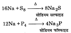 UP Board Solutions for Class 11 Chemistry Chapter 10 The s-block Elements img-5