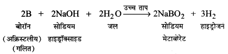 UP Board Solutions for Class 11 Chemistry Chapter 11 The p-block Elements img-50