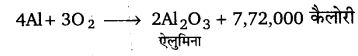UP Board Solutions for Class 11 Chemistry Chapter 11 The p-block Elements img-78