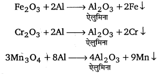 UP Board Solutions for Class 11 Chemistry Chapter 11 The p-block Elements img-86