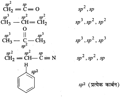 UP Board Solutions for Class 11 Chemistry Chapter 12 Organic Chemistry Some Basic Principles and Techniques img-1