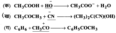 UP Board Solutions for Class 11 Chemistry Chapter 12 Organic Chemistry Some Basic Principles and Techniques img-18