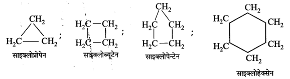 UP Board Solutions for Class 11 Chemistry Chapter 12 Organic Chemistry Some Basic Principles and Techniques img-52