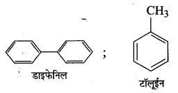 UP Board Solutions for Class 11 Chemistry Chapter 12 Organic Chemistry Some Basic Principles and Techniques img-53