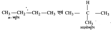 UP Board Solutions for Class 11 Chemistry Chapter 12 Organic Chemistry Some Basic Principles and Techniques img-68