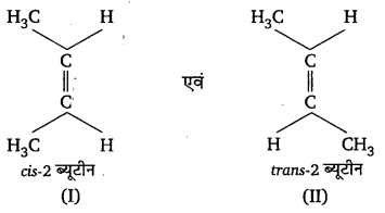 UP Board Solutions for Class 11 Chemistry Chapter 12 Organic Chemistry Some Basic Principles and Techniques img-74