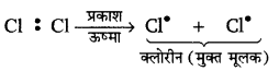 UP Board Solutions for Class 11 Chemistry Chapter 12 Organic Chemistry Some Basic Principles and Techniques img-78