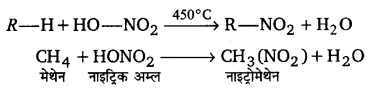 UP Board Solutions for Class 11 Chemistry Chapter 12 Organic Chemistry Some Basic Principles and Techniques img-95