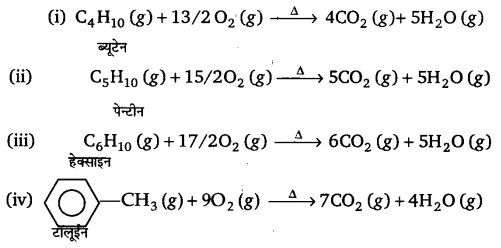 UP Board Solutions for Class 11 Chemistry Chapter 13 Hydrocarbons img-10