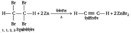 UP Board Solutions for Class 11 Chemistry Chapter 13 Hydrocarbons img-101