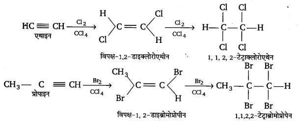 UP Board Solutions for Class 11 Chemistry Chapter 13 Hydrocarbons img-106
