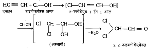UP Board Solutions for Class 11 Chemistry Chapter 13 Hydrocarbons img-108