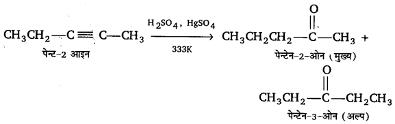 UP Board Solutions for Class 11 Chemistry Chapter 13 Hydrocarbons img-110