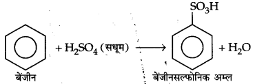 UP Board Solutions for Class 11 Chemistry Chapter 13 Hydrocarbons img-120