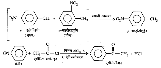 UP Board Solutions for Class 11 Chemistry Chapter 13 Hydrocarbons img-18