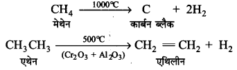 UP Board Solutions for Class 11 Chemistry Chapter 13 Hydrocarbons img-30