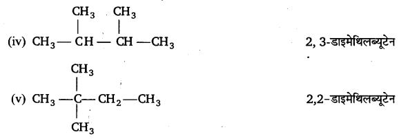 UP Board Solutions for Class 11 Chemistry Chapter 13 Hydrocarbons img-40