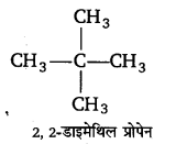 UP Board Solutions for Class 11 Chemistry Chapter 13 Hydrocarbons img-42