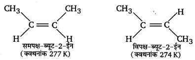 UP Board Solutions for Class 11 Chemistry Chapter 13 Hydrocarbons img-52