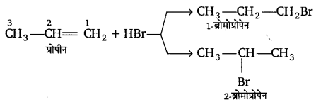 UP Board Solutions for Class 11 Chemistry Chapter 13 Hydrocarbons img-56