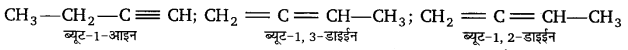 UP Board Solutions for Class 11 Chemistry Chapter 13 Hydrocarbons img-61