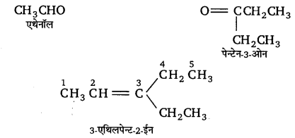 UP Board Solutions for Class 11 Chemistry Chapter 13 Hydrocarbons img-7