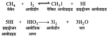 UP Board Solutions for Class 11 Chemistry Chapter 13 Hydrocarbons img-77