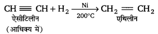 UP Board Solutions for Class 11 Chemistry Chapter 13 Hydrocarbons img-78