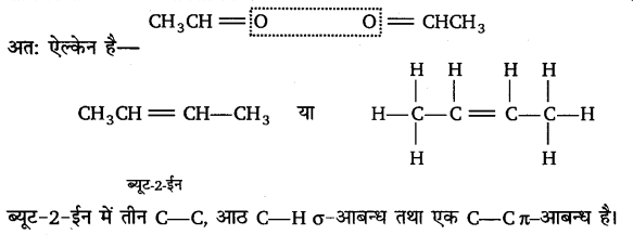 UP Board Solutions for Class 11 Chemistry Chapter 13 Hydrocarbons img-8