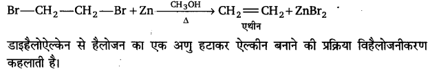UP Board Solutions for Class 11 Chemistry Chapter 13 Hydrocarbons img-81