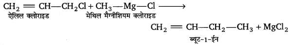 UP Board Solutions for Class 11 Chemistry Chapter 13 Hydrocarbons img-84