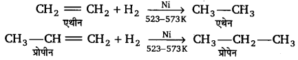 UP Board Solutions for Class 11 Chemistry Chapter 13 Hydrocarbons img-88