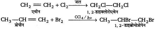 UP Board Solutions for Class 11 Chemistry Chapter 13 Hydrocarbons img-89